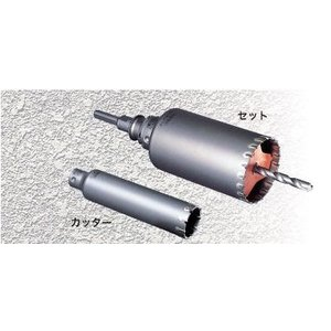 ミヤナガ ポリクリックシリーズ ALC用コアドリル(カッター)PCALC50C ogihara-k