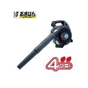 マキタ EUB4250SP 4ストロークエンジ...の関連商品5