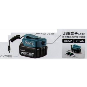 マキタ PE00000022 暖房ジャケット用14.4V 18V用バッテリホルダ(USB端子付)ホルダのみ|ogihara-k