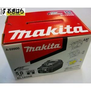マキタ バッテリ BL1850B|ogihara-k