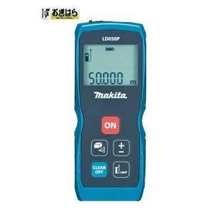 マキタ レーザー距離計 LD050P|ogihara-k
