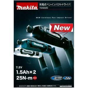 マキタ 充電式ペンインパクトドライバ TD022DSH バッテリ2本、充電器、ケース付き|ogihara-k