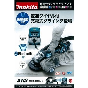 マキタ 充電式ディスクグラインダ GA418DZ 100mm 本体のみ(バッテリ、充電器、ケース別売り)|ogihara-k