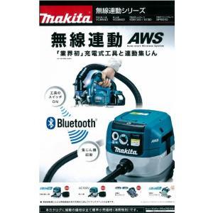 マキタ 集塵機 VC0840 VC100V 粉塵専用 無線連動対応|ogihara-k