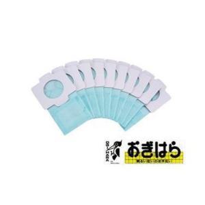 【ネコポス便対応商品】マキタ 抗菌紙パック(1...の関連商品1