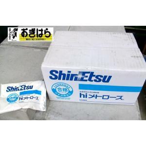 信越化学工業 左官用モルタル混和剤 hiメトローズ 50袋入り|ogihara-k