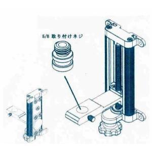SH 精品工房 軽天ホルダー 昇降調整機能 磁石式|ogihara-k
