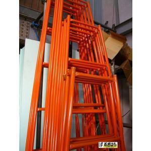 関越工業 パイプ脚立 4尺 |ogihara-k