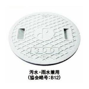 タキロン レジコン防水・防臭耐圧蓋 300マーク 303460|ogihara-k
