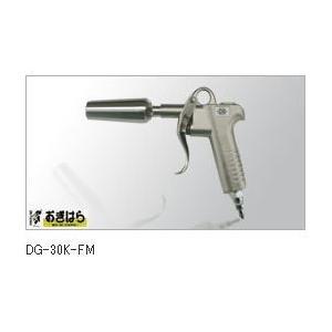 DAISEN 高圧エアーダスターガン DG-30K-FM|ogihara-k