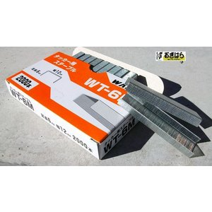 WAKAI タッカー用ステープル WT-6M 2000本入りx10箱|ogihara-k