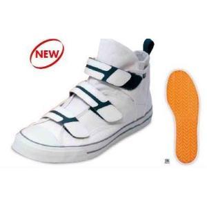 日進ゴム 作業靴 HyperV #1200 屋根プロ ホワイト|ogihara-k