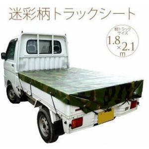 萩原工業 軽トラックシート 1.8mx2.1m 迷彩柄|ogihara-k