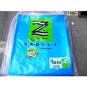 萩原工業 日本製ブルーシート 5.4mx7.2m ogihara-k