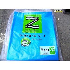 萩原工業 日本製ブルーシート 3.6x5.4 ogihara-k