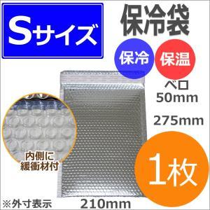 保冷効果No.1 保冷袋 (S) サイズ 1枚 ...の商品画像