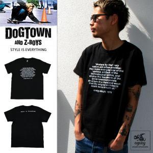 ドッグタウン&Z-BOYS「C. R. Stecyk」dogtown 映画Tシャツ|oguoy