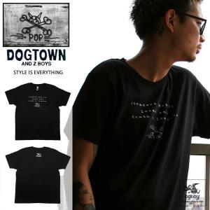 ドッグタウン&Z-BOYS「P.O.P」dogtown 映画Tシャツ|oguoy