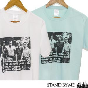 1986年の青春映画、スタンドバイミーをモチーフに。 プリントは4人がいい顔してるシーンと文字はは劇...