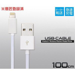 送料無料 iphone6 iphone5 iphone5s対応 充電ケーブル 充電コード|ogurakomu