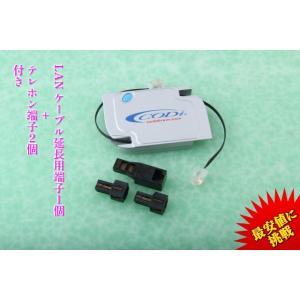 送料無料 巻取LANケーブル 携帯用 2.5m|ogurakomu