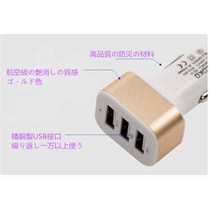USB急速充電器 【急速充電 / iPhone&Android対応 】|ogurakomu