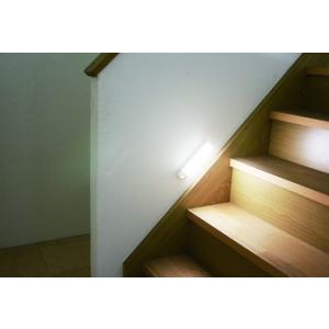乾電池式LED屋内センサーライト ウォールタイプ ホワイト BSL40WN-W 昼白色 電球色 壁 2段階の明るさ ogurakomu