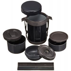 【象印】ステンレスランチジャー茶碗3杯分! ランチ・お弁当箱・キッチン・父の日・ポーチ・食器 ネイビーブラック SL-GG18-BD ogurakomu