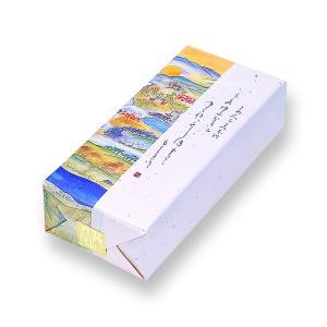 嵯峨乃焼 化粧箱(小)(2枚入り8袋)(係数5)