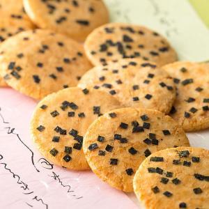 美味しいせんべい 嵯峨乃焼 詰め替え袋(2枚入り27袋)(係数12)|ogurasansou|03