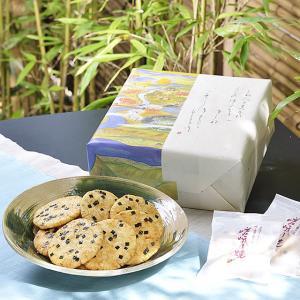 美味しいせんべい 嵯峨乃焼 詰め替え袋(2枚入り27袋)(係数12)|ogurasansou|04