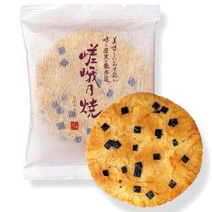 美味しいせんべい 嵯峨乃焼 詰め替え袋(2枚入り27袋)(係数12)|ogurasansou|06