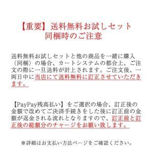 送料無料 京都老舗 おかき 小倉山荘10種 お...の詳細画像1