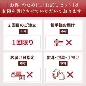送料無料 京都老舗 おかき 小倉山荘10種 お...の詳細画像5