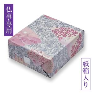 仏事用おかき詰合せ 白菊の花 化粧箱 (中) (係数20)【法事・仏事・お供え】