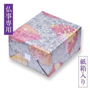 仏事用おかき詰合せ 白菊の花 化粧箱 (大)(係数25)【法事・仏事・お供え】