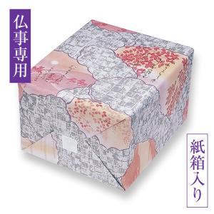 仏事用おかき詰合せ 白菊の花 化粧箱 (特大)(係数33)【法事・仏事・お供え】