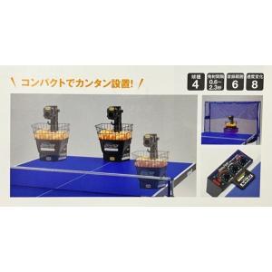 卓球マシン ロボポン1040 送料無料 練習球(高品質 プラスチック製 トレーニングボール)付き 三英(サンエイ) 11-090 国内正規品|oguspo