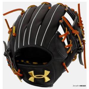 アンダーアーマー ベースボール 硬式野球グラブ 1341855 ブラック 内野手用  oguspo