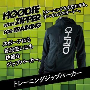 クリオ(CHRIO)トレーニングジップパーカー ブラック 16150|oguspo