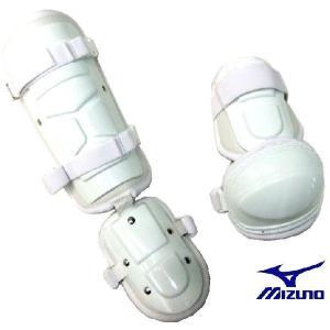 MIZUNO(ミズノ) カタログ外 限定商品 アームガード・フットガード 2点セット 1DJPC00201 ホワイト|oguspo
