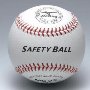 MIZUNO(ミズノ) 硬式用 守備練習球 セーフティーボール 20H82500 12個入り oguspo
