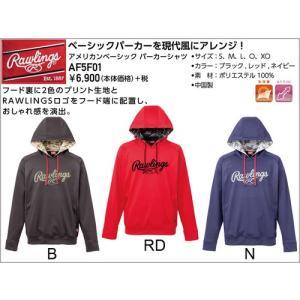 Rawlings(ローリングス) 2015 秋冬 アメリカン ベーシック パーカーシャツ AF5F01|oguspo