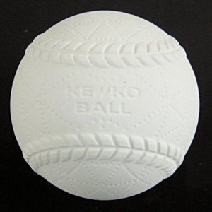 ナガセケンコー 軟式C号検定落ちボール(スリケン) 軟式野球ボール 少年野球 1ダース|oguspo
