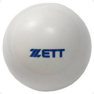 ZETT(ゼット) 打撃 練習 ティー トス 打撃練習専用トレーニングボール BB350S 350g×6個入り|oguspo