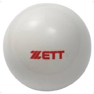 ZETT(ゼット) 打撃 トレーニング ティー トス 打撃 練習 トレーニングボール BB450S 450g×6個入り|oguspo