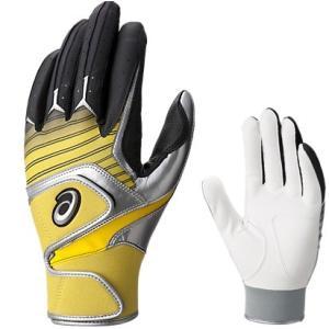asics(アシックス) 2016激安 ダブルベルト バッティング用手袋(両手) BEG261|oguspo