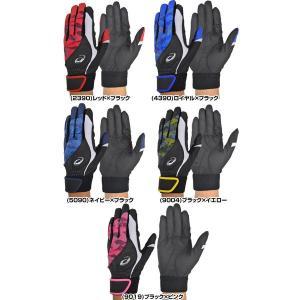 asics(アシックス) バッティング用手袋(両手) BEGL61|oguspo