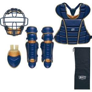 ゼット(ZETT) 少年軟式野球用 キャッチャー防具4点セット 特別限定商品 BL7320 oguspo