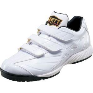 ZETT(ゼット) 野球トレーニングシューズ プロステイタス BSR8696W(1111)